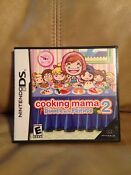 Nintendo DS Game Cooking Mama 2