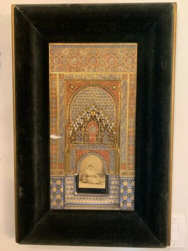 19th Cen Orientalist,Arab,Middle Eastern, Wall Plaque