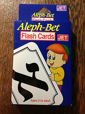 Aleph Bet Hebrew Flash Cards Adult/ Kids Master Hebrew Alphabet  EZ - TOP SELLER - Flash Adult