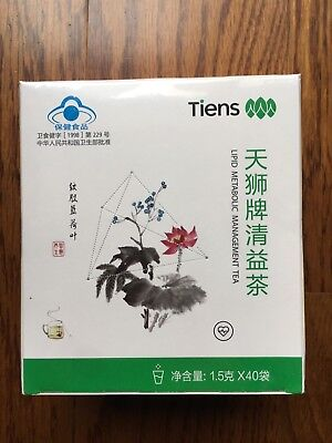 1 Box Tiens Lipid Metabolic Management Tea 1 5G Bag 40Bags Box New Packing