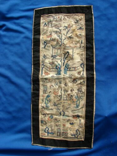 Antique CHINESE Silk TAPESTRY EMBROIDERED Panel FORBIDDEN Stitch 21 1/2 x 9 1/4
