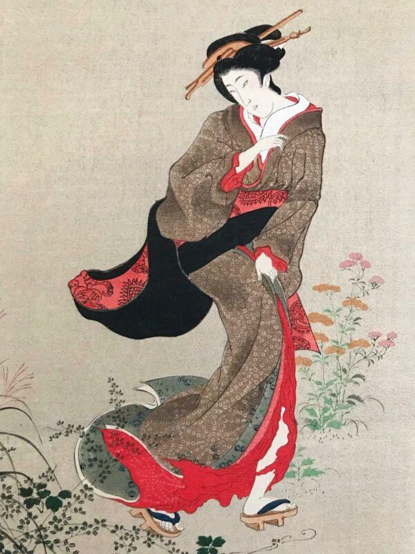 EXCELLENT Vintage Japanese Woodblock Hokuba Teisai Print Antique Tracking