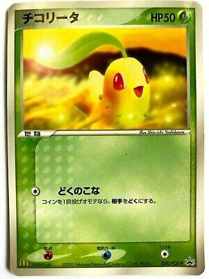 Chikorita 028/PCG-P Mcdonalds Promo Pokemon TCG Rare Card F/S From Japan