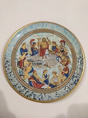 "Vintage 7"" Wall Art Greek Greece Plate The gods of Olympus"