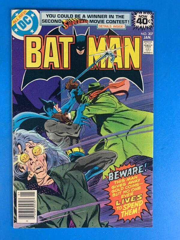 Batman #307 1979 (1st app of Lucius Fox)🔑🔥🔥
