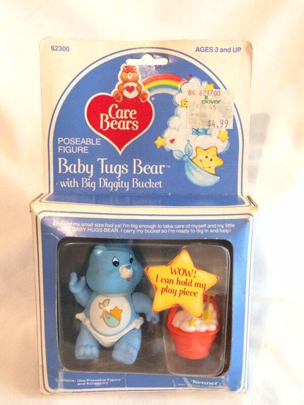 Vtg Care Bear Poseable NIB New 💗 BABY TUGS & BUCKET 💗 Toy 1984 80