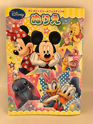 Disney Characters Japanese Colouring Book - Made In Japan  Coloring Mickey Mouse ()
