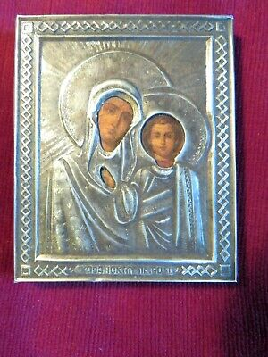 Orthodox Icon, Russian Hallmarked Silver, Mary and Baby Jesus
