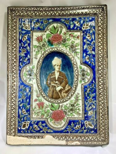 "Antique Persian Qajar Period Large ""Royalty Prince"" Wall Plaque/Tile"
