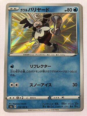 Carte Pokemon - JCC - Galarian Mr.Mime Shiny - s4a - 219/190...