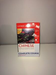Chinese Language Course MP3/cd