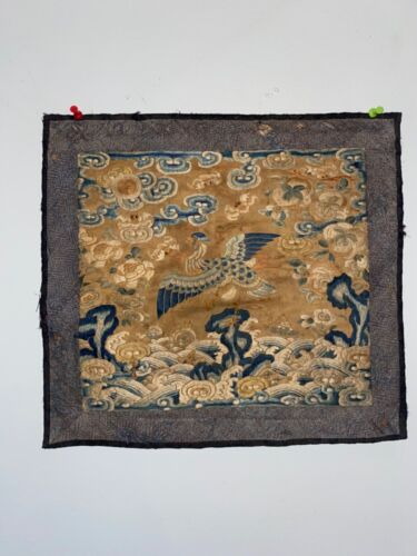 FINE CHINESE QING PERIOD SILK KESI ANTIQUE RANK BADGE
