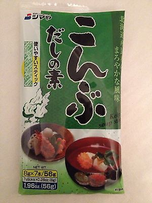 Kombu Kelp Soup Stock Japanese Dashi Powder Konbu Miso Udon 17.5 Cups