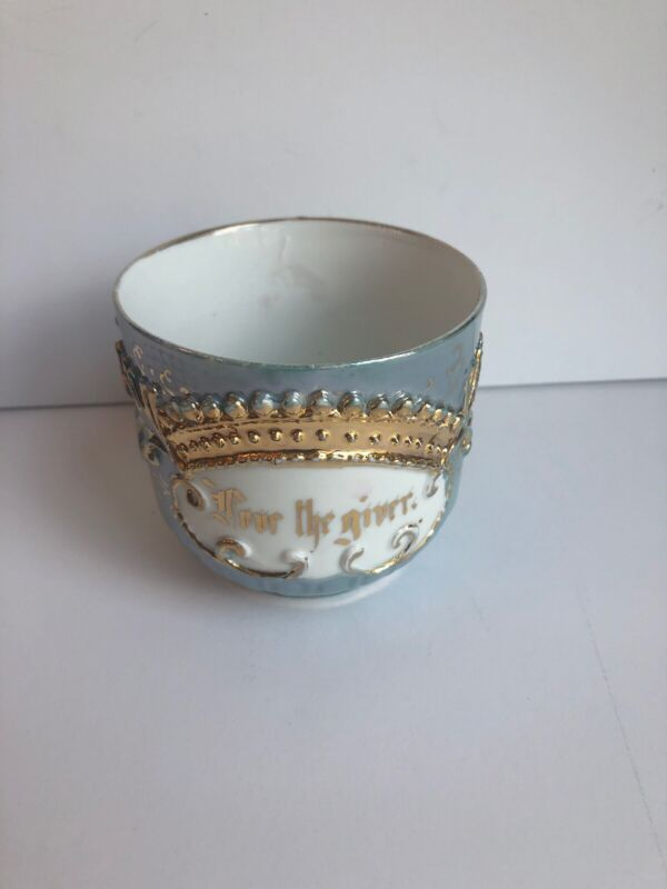"""Antique Love The Giver Made In Germany Cup 3"""""""