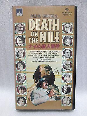 DEATH ON THE NILE - Japanese original Vintage Beta