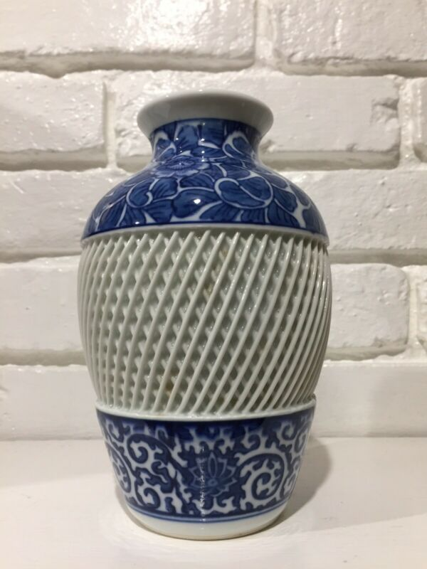 Vintage Blue And White Japanese Vase With Lattice Work  Rare