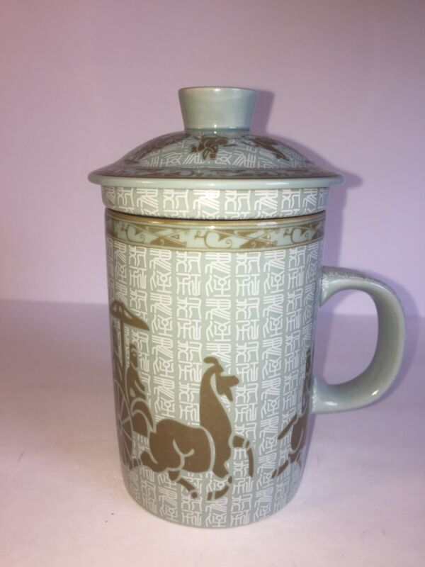 Ceramic 3 pc Tea Cup Mug with Infuser Strainer and Lid Asian Horse And Carriage