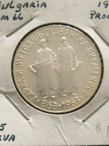 1963 BULGARIA SILVER 5 LEVA PROOF SCARCE LARGE SIZE COIN