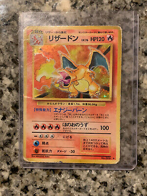 1996 POCKET MONSTERS JAPANESE HOLO CHARIZARD **RARE** **USED*** MUST READ**
