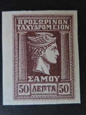 Grèce , Greece , Hellas Samos Y/T n°8 neuf x