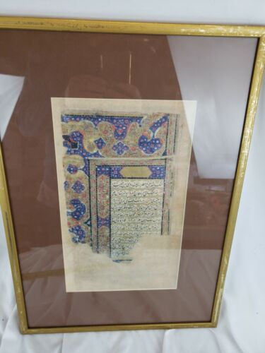 Rare framed antique 19th century Mughal art / text