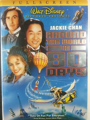 Around the World in 80 Days DVD (Full Screen (Around The World In 80 Days Full)