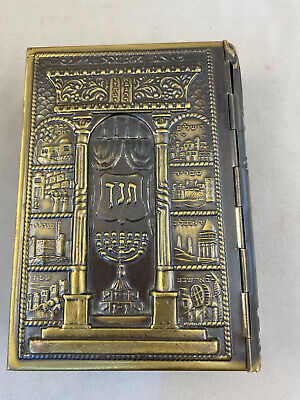 Judaica Vintage Metal Jewish Prayer Book
