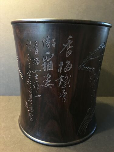 OLD Large Chinese Zitan Hardwood Bitong Brush Pot, Chen Xiang Mei Colletion