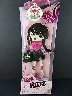 Bratz Kidz Kids Doll Clothes School Time Outfit Skirt Shoes Leggings Skirt Purse
