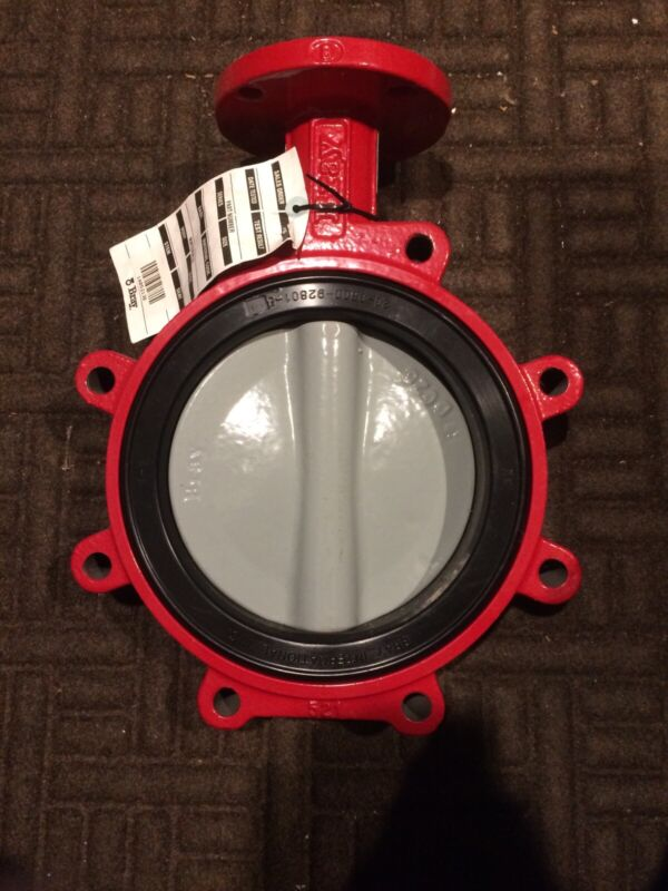 "BRAY A126 CONTROLS BUTTERFLY 8"" VALVES SER 31"
