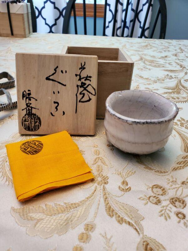 Shosai Nagahisa Japanese Hagi Guinomi Cup Saki Pottery