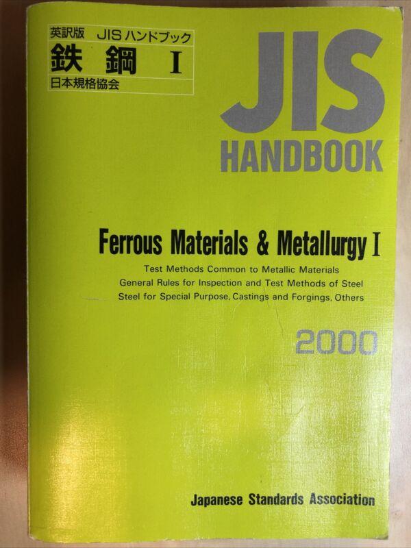 JIS Handbook, Ferrous Materials & Metallurgy I, 2000, Paperback.