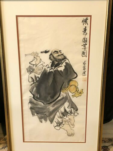 """Chinese Original Ink Painting on Paper, Signed, Framed 13"""" x 26"""" (Image)"""