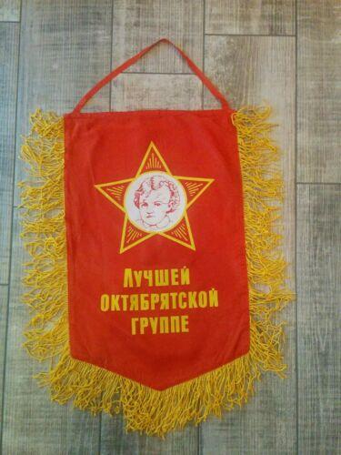 Vintage Original Soviet Pennant Red Flag Communism Young Lenin Banner USSR