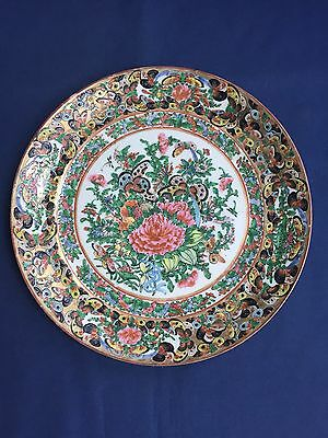 Antique Chinese Plate Decorated with Butterfly Pattern &Floral/Butterfly Center