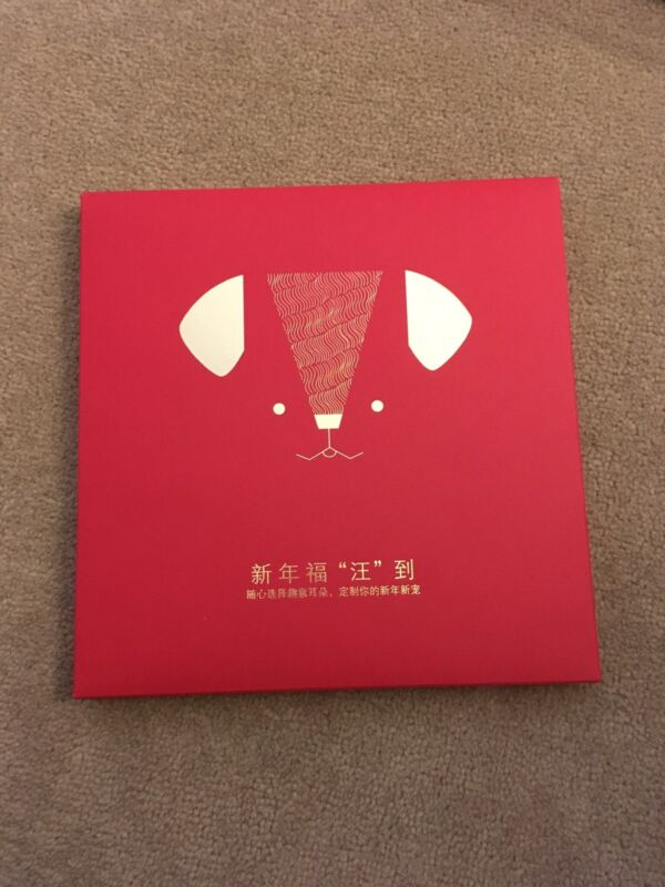 Hermes 2018 New Year 10x Red Envelops  *Limited Edition*