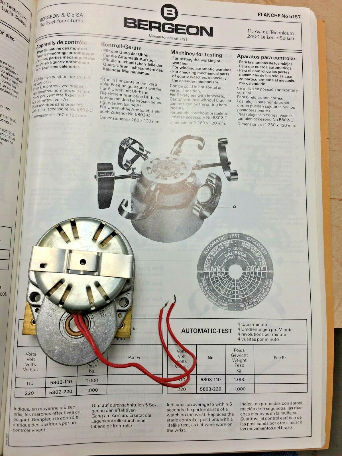 replacement motor 4 5803 automatic test automatic