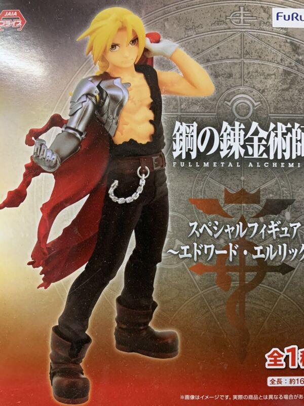 Fullmetal Alchemt Official Licensed Edward Elric Figure By Furyu