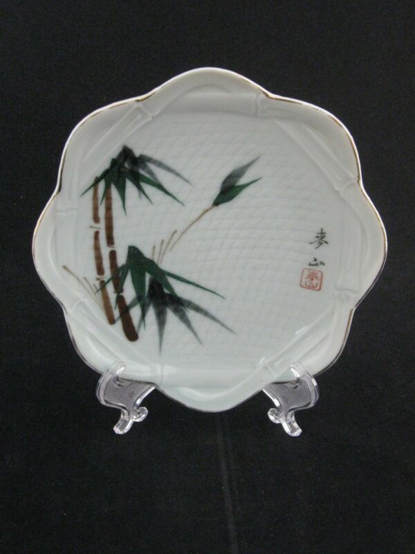 "Set of 4 Vintage Porcelain ""Bamboo"" Plates Made in Japan"
