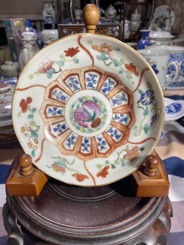 Antique Chinese Famille Rose Dish Marked Tongzhi