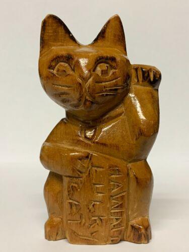 Maneki Neko Wood Beckoning Cat Hawaii Lucky Hand Carved Vintage Happiness Pose