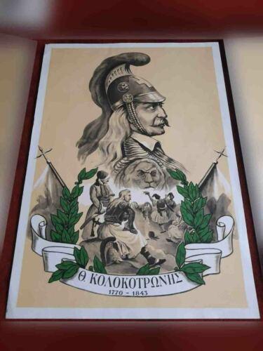 GREECE 200 years GREEK revolution 1821 greek HEROES poster #10 KOLOKOTRONIS