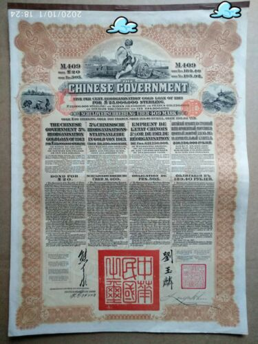 CHINA 1913 CHINESE GOVERNMENT 409M  GOLD LOAN BOND # DEUTSCH-ASIATISCHE BANK