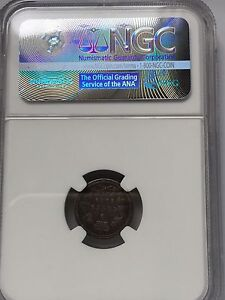 1870 Canadian Silver 5 Cent Coin - NGC XF45 Wide Rims