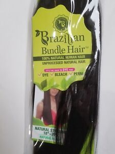 Janet Collection Brazilian Straight 100% NATURAL HUMAN HAIR / 2 pack 18