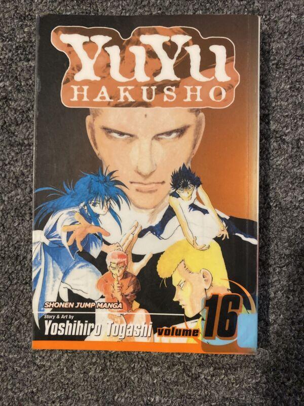 YuYu Hakusho Manga English Vol 16
