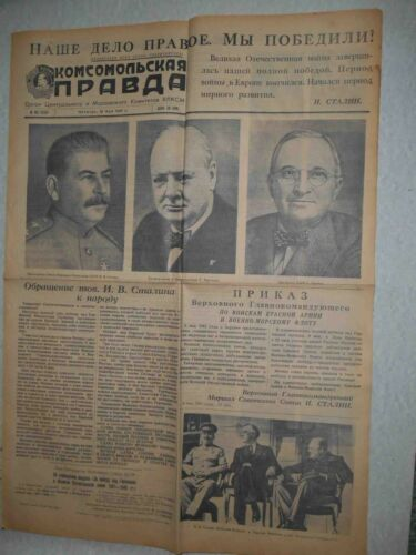 USSR 1945 10 May STALIN Churchill, Roosevelt capitulation Germany Rare newspaper