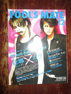 Fool's Mate 12 Magazine- 12-26-2004/ Miyavi/ Pierrot/ Beautiful Fool's Fest