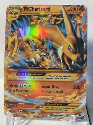 Mega Charizard EX Secret Rate Pokemon Card Flashfire 107/106