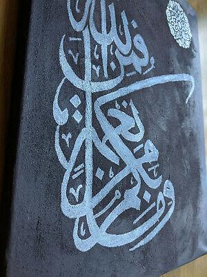 Bespoke 30x40cm sura nahl canvas Gift Islamic arabic Calligraphy